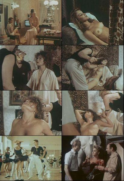 Изнасилование Анны Назарьевой – День Любви (1992)