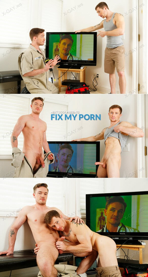 NextDoorWorld: Fix My Porn (Lucas Knight & Markie More)