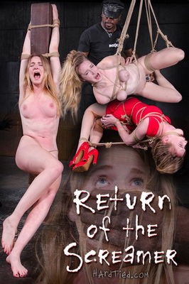 Hardtied - Jun 24, 2015: Return of the Screamer | Ashley Lane | Jack Hammer