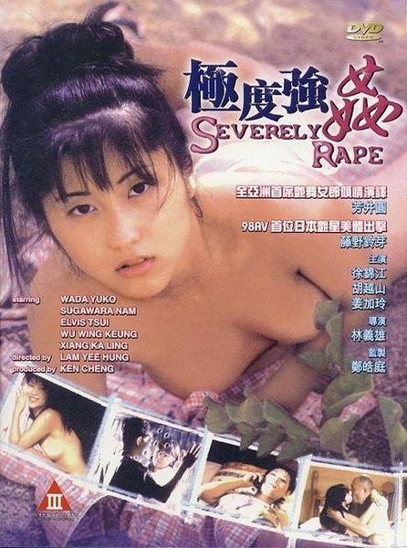 смотреть порно изнасилование 1998 через торрно