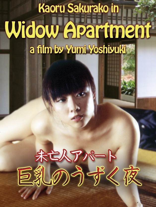 gratis porrr gratis film erotik