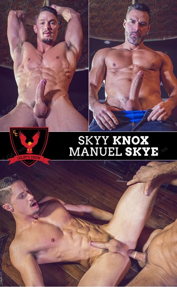ColbysCrew: Stripper Audition (Manuel Skye, Skyy Knox)