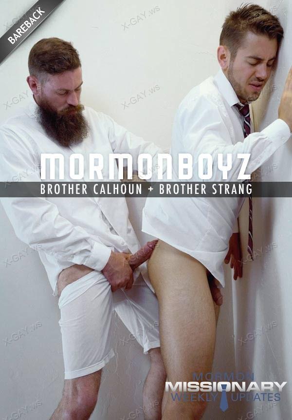 MormonBoyz: Brother Calhoun, Temple Volation (with Brother Strang) (Bareback)