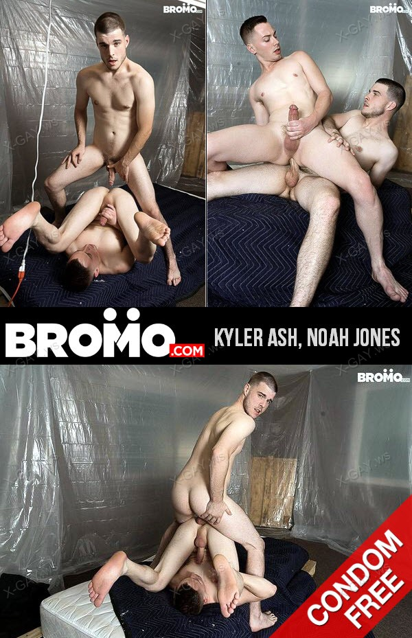 Bromo: The Fuck Room, Part #2 (Kyler Ash, Noah Jones)