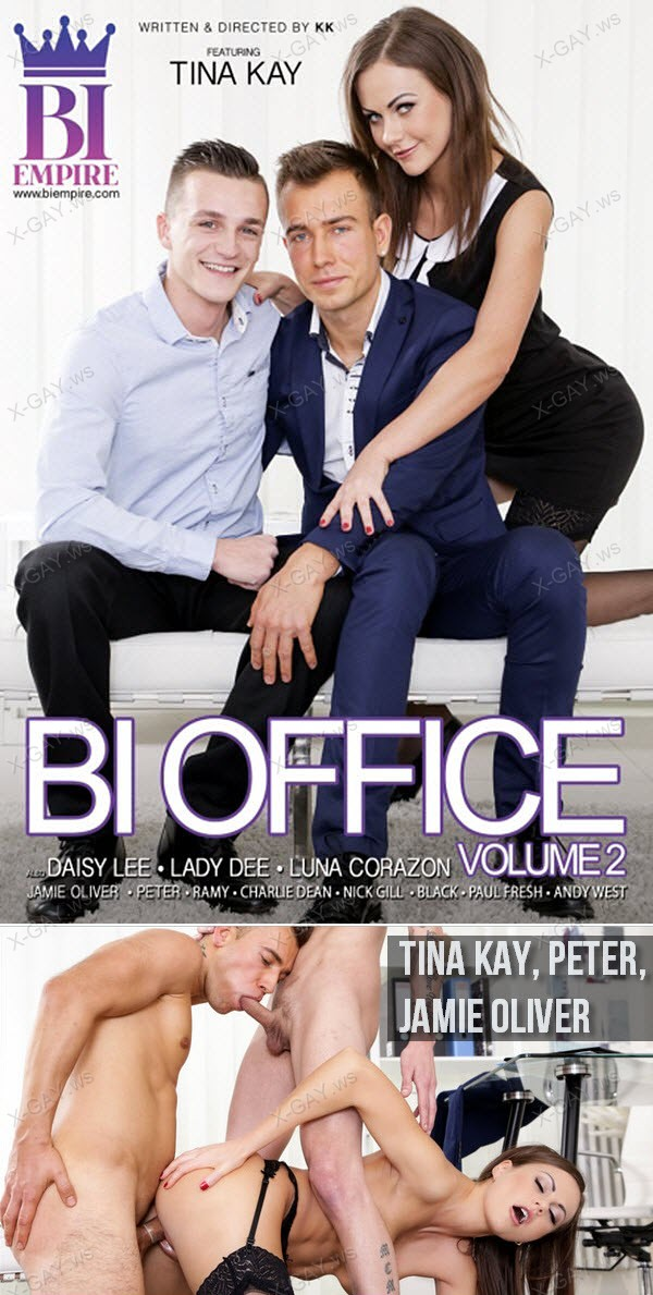 BiEmpire: Rumor has it… (Tina Kay, Peter, Jamie Oliver)