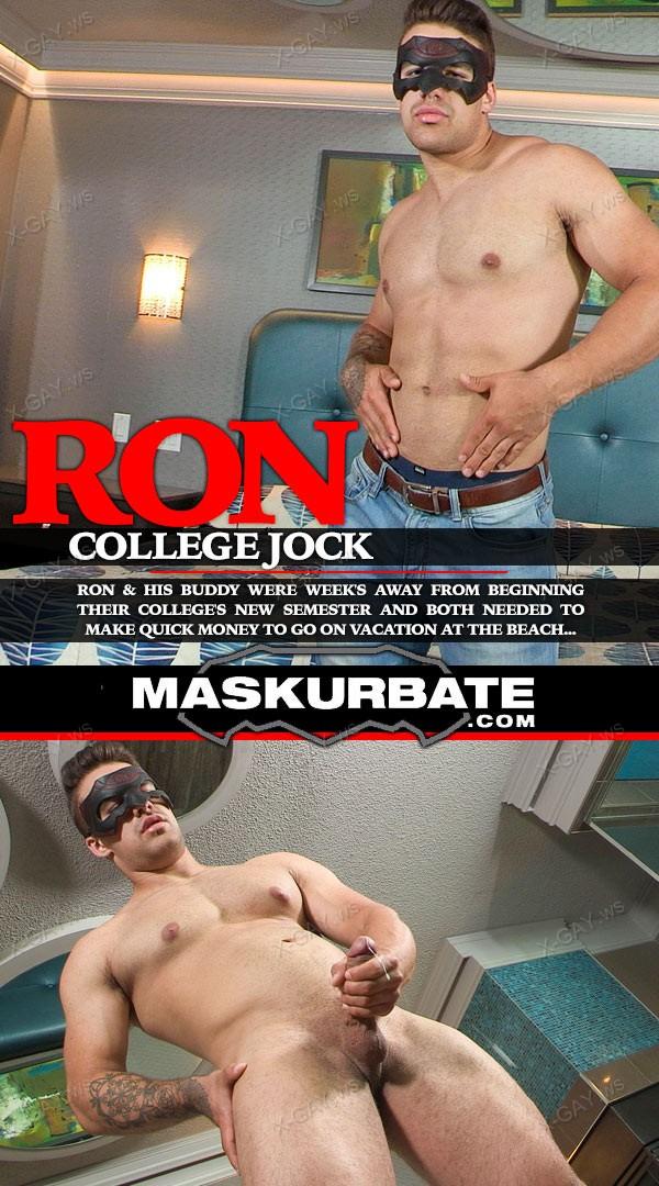 maskurbate_collegejockron.jpg