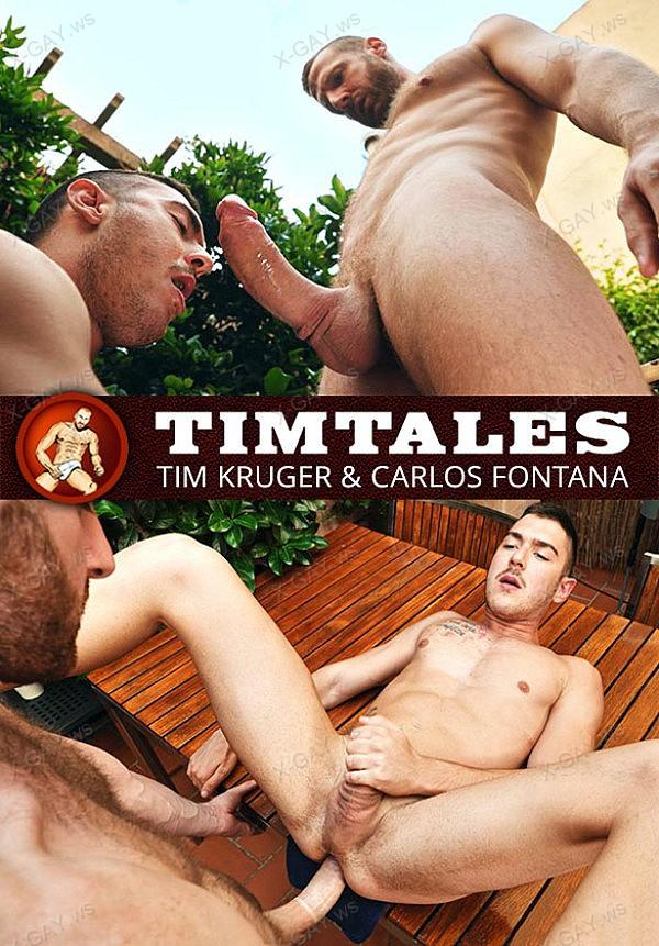 TimTales: Tim Kruger fucks Carlos Fontana