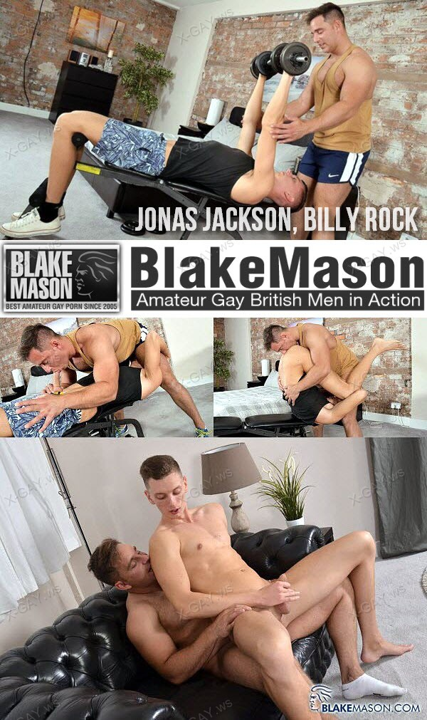 BlakeMason: Jonas Jackson, Billy Rock