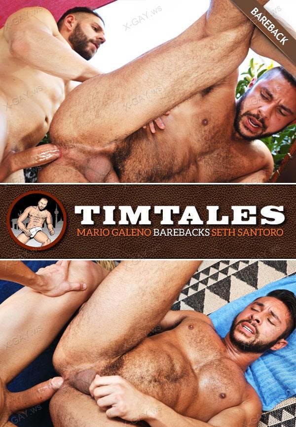 TimTales: Mario Galeno, Seth Santoro (Bareback)