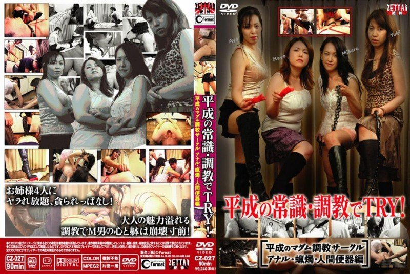 Movies asian adult Best Asian