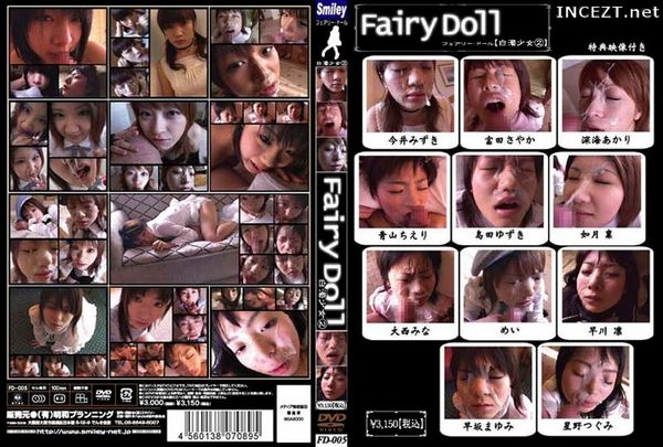 Cover [FD-005] 2 Girl Fairy Doll Cloudy
