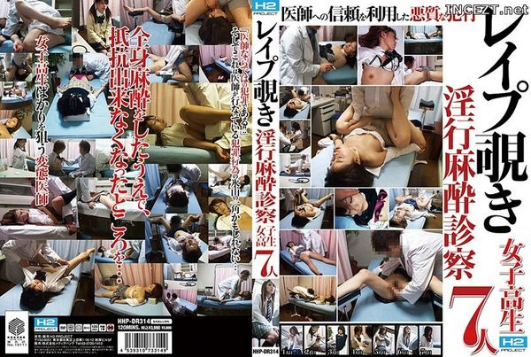 Cover [HHPDR-314] Humiliation peeping fornication anesthesia examination