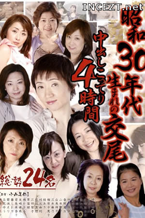 Cover [DGKD-2608] Grandmother sex and MILF's of Asia. Various Older Women Various