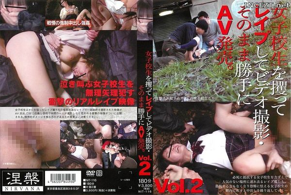 Cover [NIT-116] By kidnapping the school girls and Humiliation to video shooting