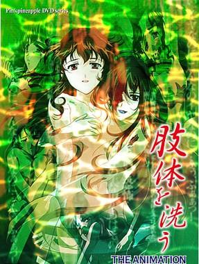 Cover Shitai o Arau The Animation