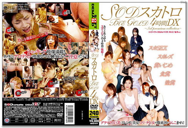 MASD-014 Scatology SOD For 4 Hours Asian Scat Scat MASD