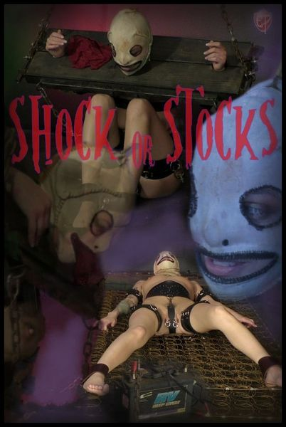 (22.01.2017) Shock Or Stocks – Abigail Dupree