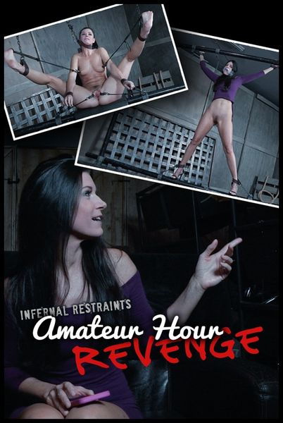 (03.03.2017) Amateur Hour Revenge – India Summer