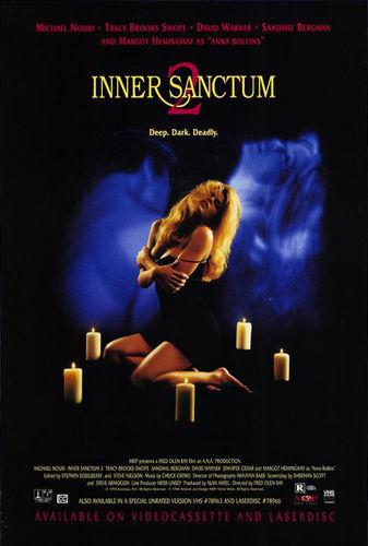 o47v54o1ql0x - Inner Sanctum II (1994)