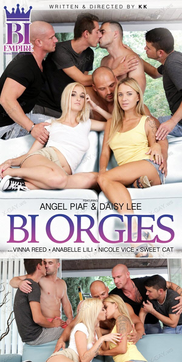 BiEmpire: Special Friends (Angela Piaf, Daisy Lee, Max Born, Nick Gill, Tomm)