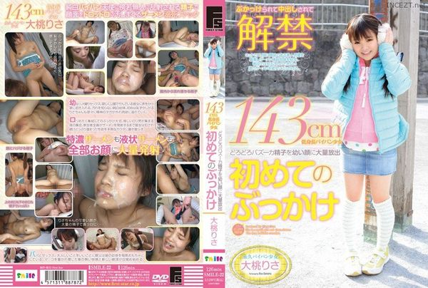 Cover SMILE-022 ~ 143cm Short Girl With A Shaved Pussy Gets Her Young Face Covered In Massive Loads Of Sticky Bazooka Cum. Her First Bukkake ~ [1080p]