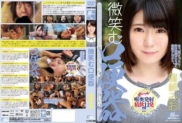 Cover [720p/HD/60FPS] CWM-250 / Mio Shinozaki / Smiling Mouth Toilet Bowl