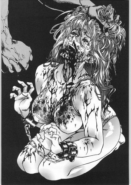[Guro] [Igyou Nami Club (Uziga Waita)] Doku Doku 6 [rape]