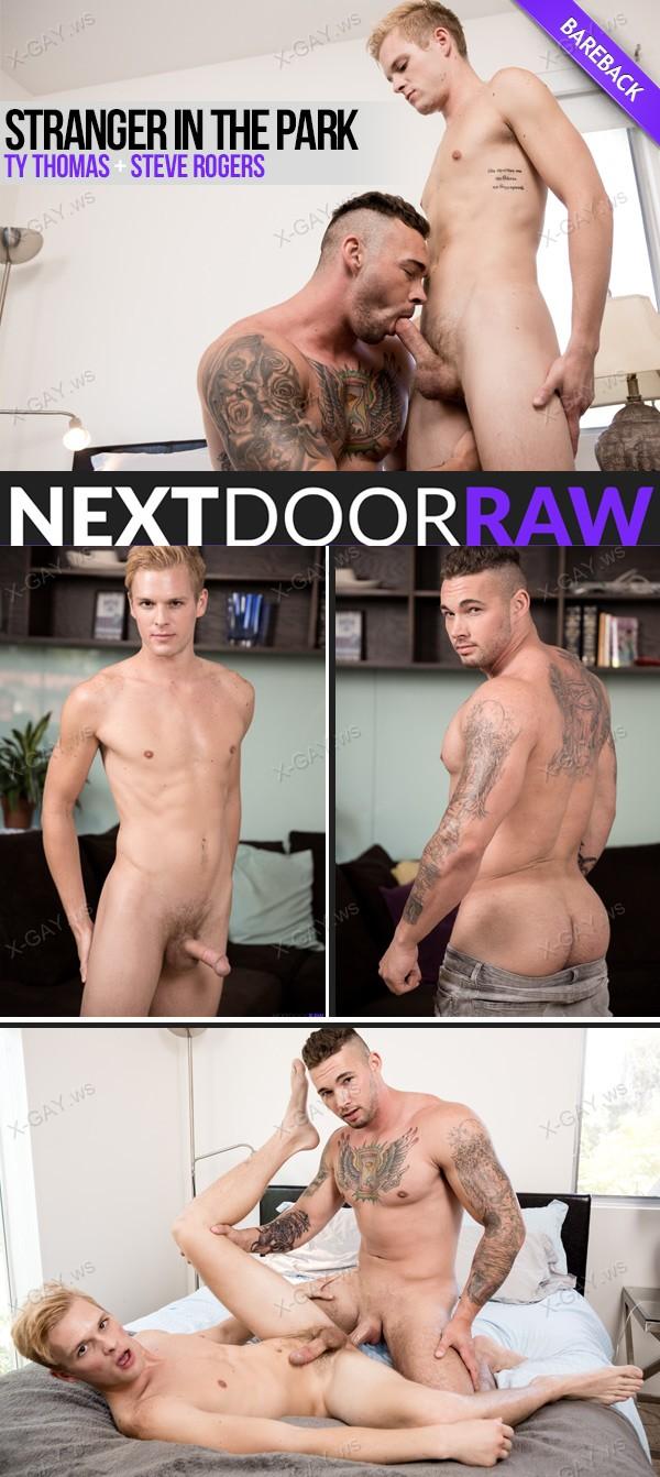 NextDoorRaw: Stranger in the Park (Ty Thomas, Steve Rogers) (Bareback)