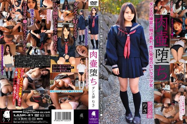 Cover LANK-021 – Schoolgirl Gets Abducted From Rural Street And Raped