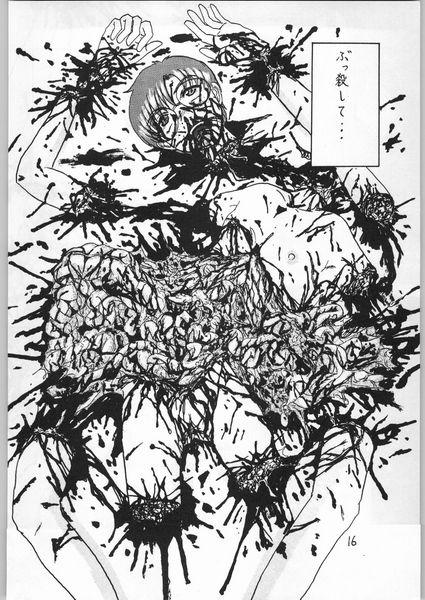 [Guro] [Igyou Nami Club (Uziga Waita)] Doku Doku 7 [violence]