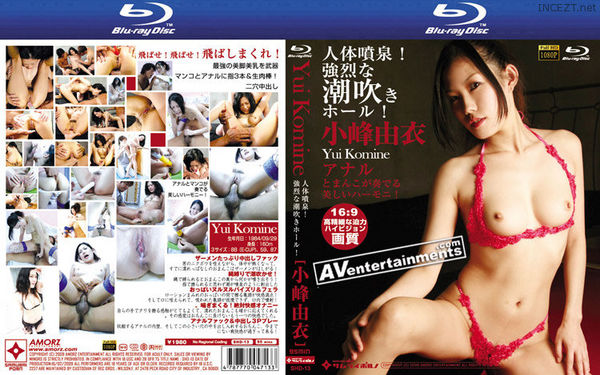 Cover [SHD-13] – Yui Komine – x265 1080p 60fps BluRay