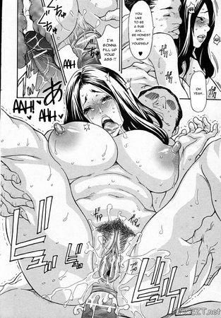 """Cover Aoi Hitori – Zuma Chichi (""""Breast Of Wife"""")"""
