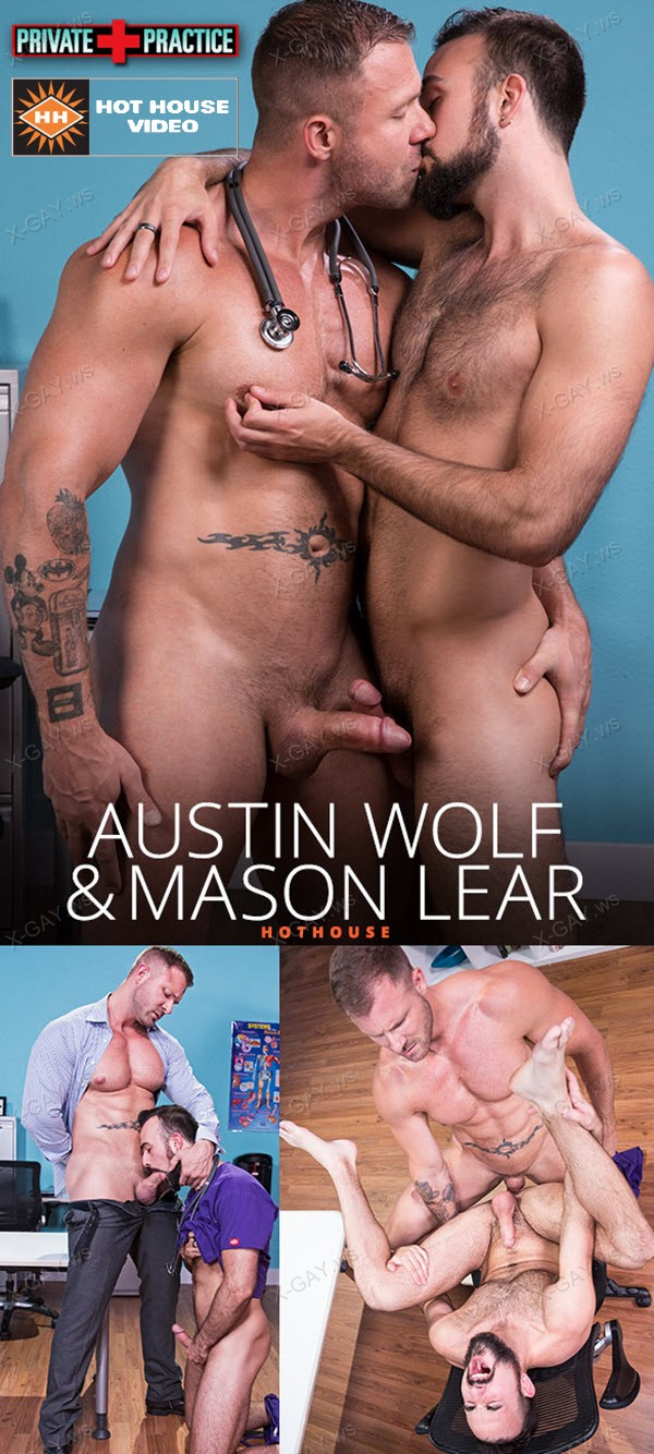 HotHouse: Austin Wolf, Mason Lear: Private Practice