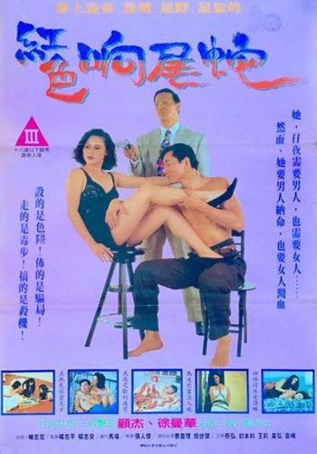 film erotico 2017 per scopare