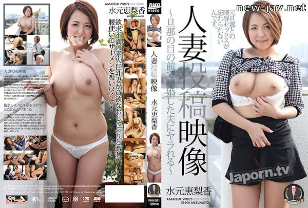 Cover [PINK-022] Homemaking girl who can not refuse transformation behavior: Maki Horiguchi