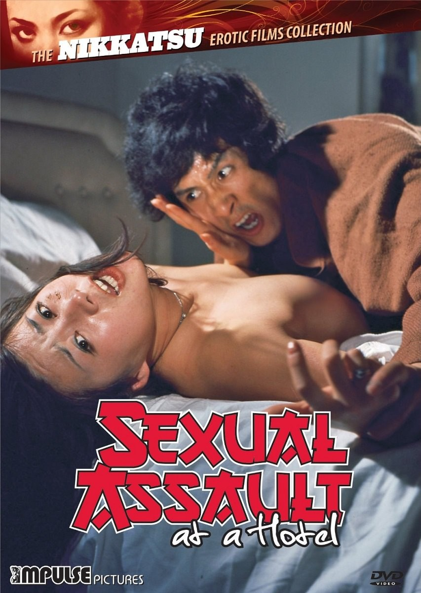 police sexual abuse movies