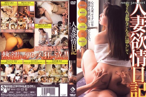 Cover [CADR-211] Married Woman's Lust Diary: Miss You Are This Wet