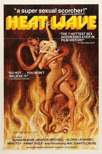 oh8apnqois5e Heat Wave (1977)
