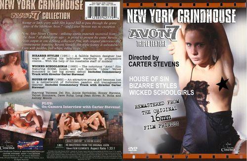 e28glldjf0zy House of Sin (1982)