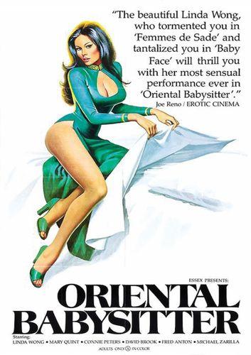 dvhnyudyhhob Oriental Babysitter (1976)