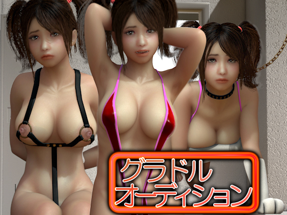 [Demodemon] [3D Hentai Anime] Gravure Idol Audition (2017) blowbang