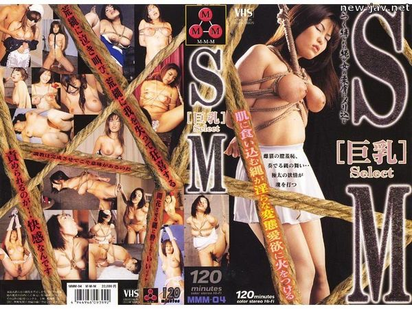 Cover [MMM-04] S&M Big Tits Selection