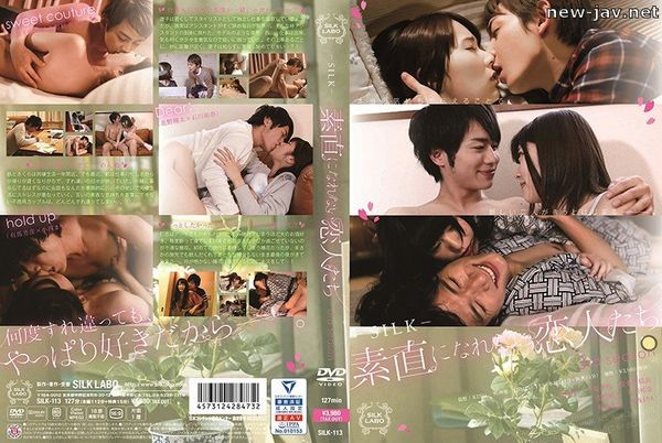 Cover [SILK-113] Lovers Who Can Not Be Honest 3rd Season