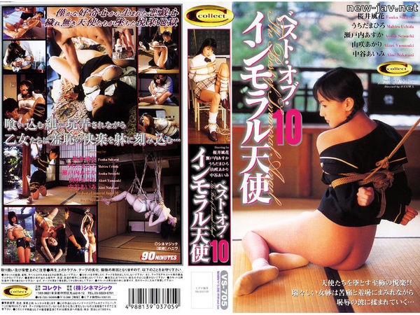Cover [VS-705] The Best Of Immoral Angels 10