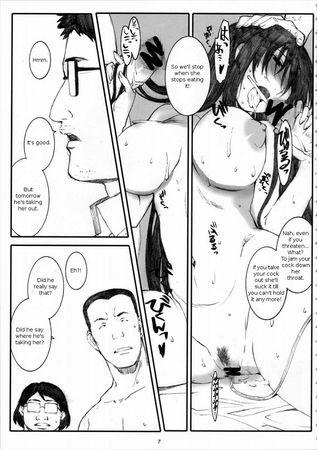 Cover Oono Shiki #4
